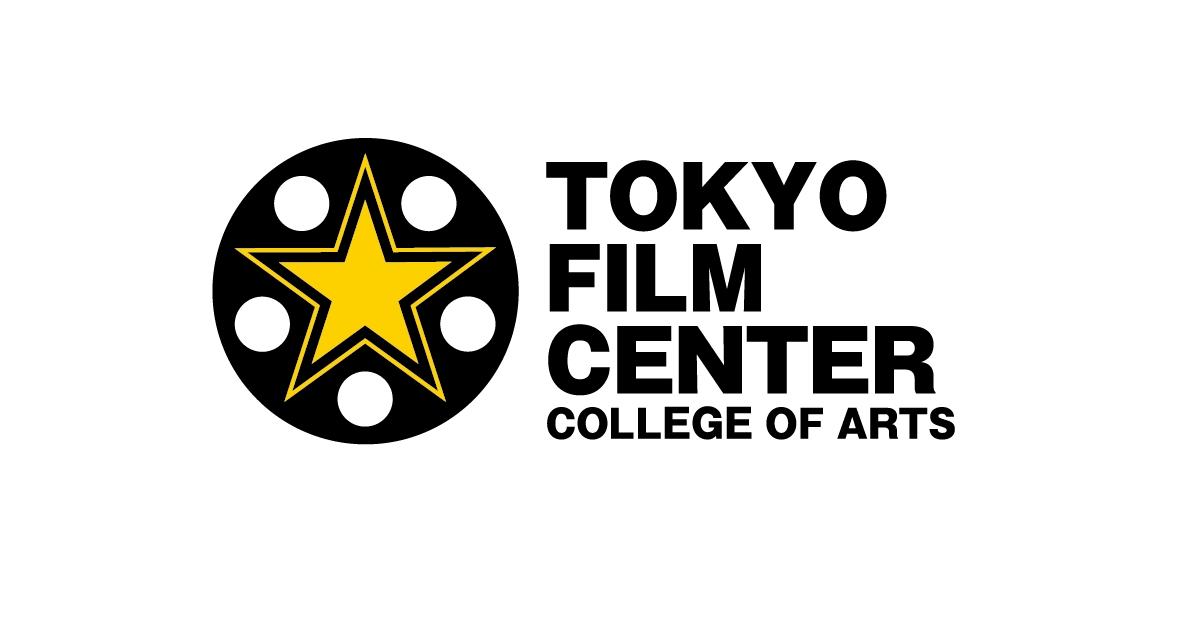 東京映画・俳優&放送芸術専門学校 | 専門学校ガイド