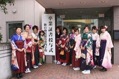 国際ペット専門学校 | 金沢・福井でペットトリマー …